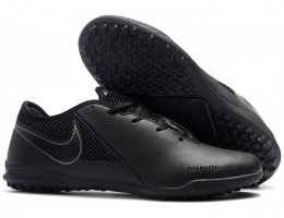 Сороконожки Nike Phantom VSN Academy TF
