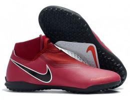 Сороконожки Nike Phantom VSN TF
