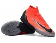 Футзалки Nike Mercurial SuperflyX VI Elite CR7 IC
