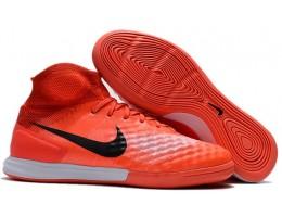 Футзалки Nike Magista X Proximo II IC