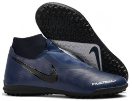 Сороконожки Nike Phantom Vison Academy DF TF