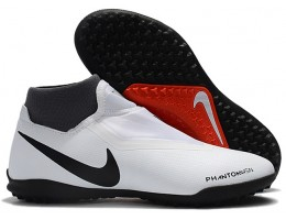 Сороконожки Nike Phantom Vision Elite TF White Black