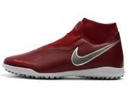 Сороконожки Nike Phantom VSN Pro TF