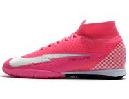 Футзалки Nike Mercurial Superfly 7 MDS Pro IC