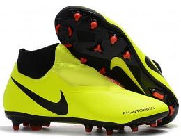 Бутсы (копы) Nike Phantom Vision Academy