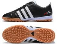 Сороконожки Adidas Adipure IV TF