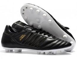 Бутсы (копы) Adidas Copa Mundial