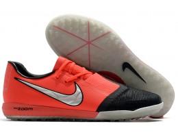 Сороконожки Nike Phantom VNM Pro TF
