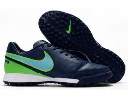 Сороконожки Nike Tiempo Genio II
