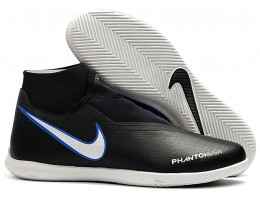 Футзалки (бампы) Nike Phantom Vision Dynamic Fit Pro IC