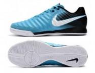 Футзалки Nike Tiempo Legend VII Pro IC