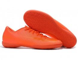 Футзалки Nike Mercurial V Pro IC