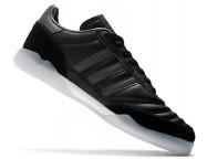 Футзалки Adidas Copa Mundial IC