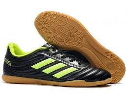 Футзалки (бампы) Adidas Copa 19.2 IC