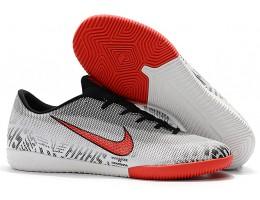 Футзалки Nike Mercurial Vapor X Neymar Pro IC