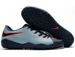 Сороконожки Nike Hypervenom X
