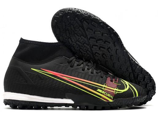Сороконожки Nike Mercurial Superfly 8 Pro TF