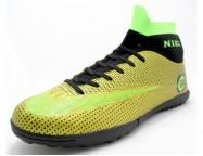 Сороконожки Nike Mercurial Vapor XII Clyb TF