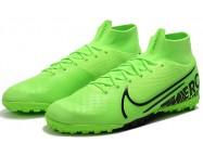 Сороконожки Nike Mercurial Superfly 7 Pro MDS TF