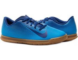 Футзалки Nike BRAVATA II Pro IC