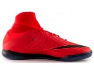 Футзалки (бампы) Nike Hypervenom X Proximo II DF Pro IC