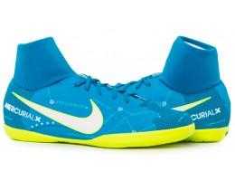 Футзалки Nike Mercurial X Victory VI DF Pro IC
