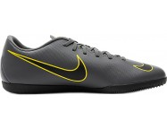 Футзалки (бампы) Nike Mercurial VAPOR X 12 Pro IC
