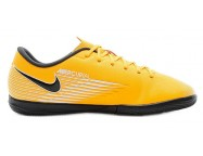 Футзалки Nike JR VAPOR 13 ACADEMY IC