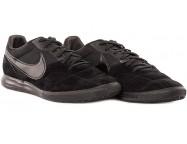 Футзалки (бампы) Nike PREMIER II Pro IC