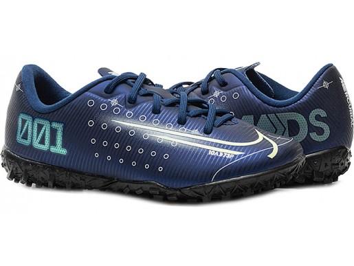Сороконожки Nike VAPOR 13 MDS Pro TF