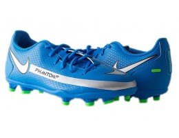 Бутсы (копы) Nike Phantom GT Club FG/MG