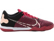 Футзалки (бампы) Nike REACT GATO II Pro IC