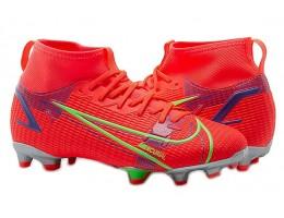 Бутсы (копы) Nike SUPERFLY 8 ACADEMY FG/MG