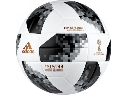 Мяч футбольный Adidas World Cup Russia 2018