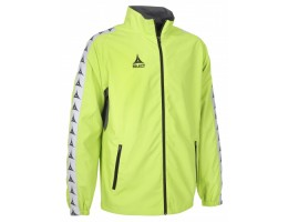 Спортивная куртка SELECT Ultimate zip jacket men