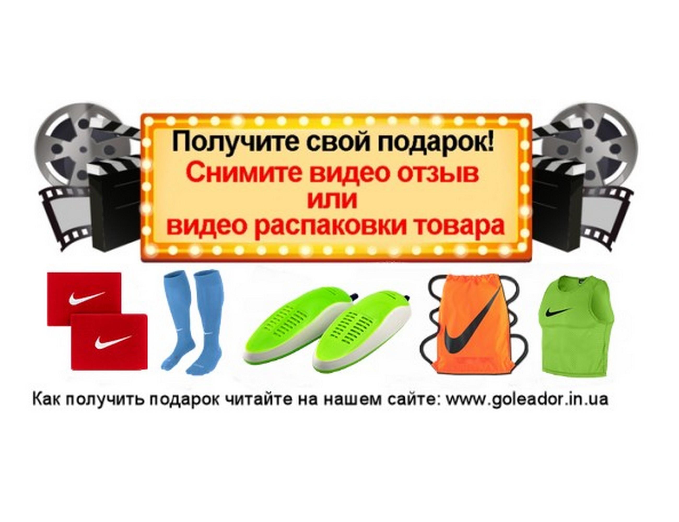Видео распаковки или видео отзыв